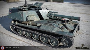 amx_105_am_mle_2