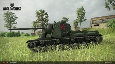 monster_gorykv-5
