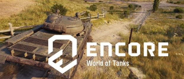 enCore header 2