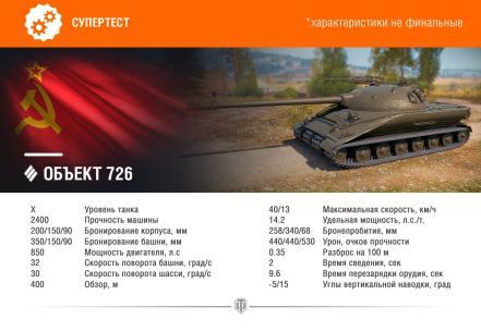 VWyReKXj8z0