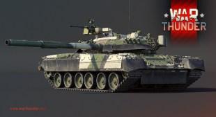 T-802