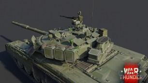 T-806
