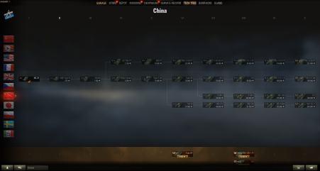 China 2020-03-17_18-29-38