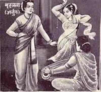 Arjuna as Brihannala