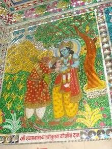 barbarika-mahabharat-shri-krishna-indian-mythology-story-gurudakshina-teacher