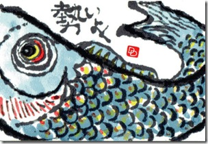 etegami-japanese-folk-art