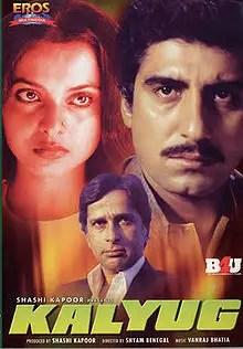 Kalyug - Hindi movie