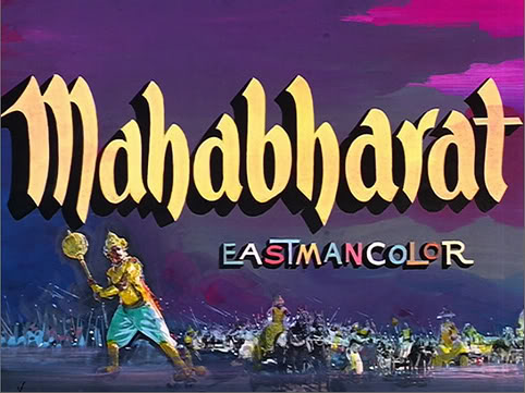 Mahabharat - Hindi movie