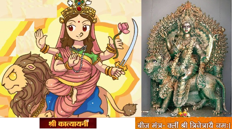 Maa Katyayani is worshipped on sixth day of Navratri.