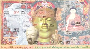 Stamp of Buddha