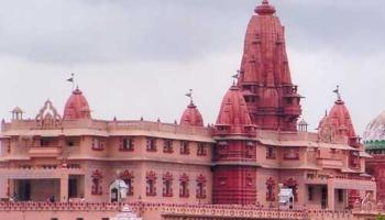 Shri Krishna Janmabhoomi temple at Mathura
