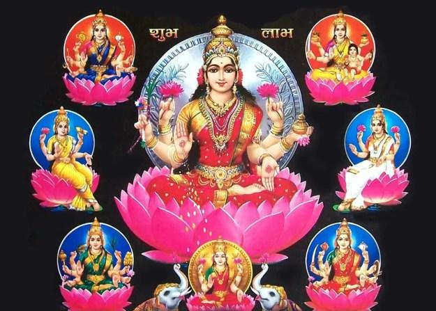 Ashtalakshmi-ritsin