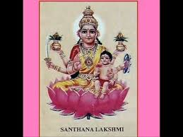 Santana Lakshmi - Bestower of children