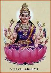 Vijaya Lakshmi - Who makes us victorious