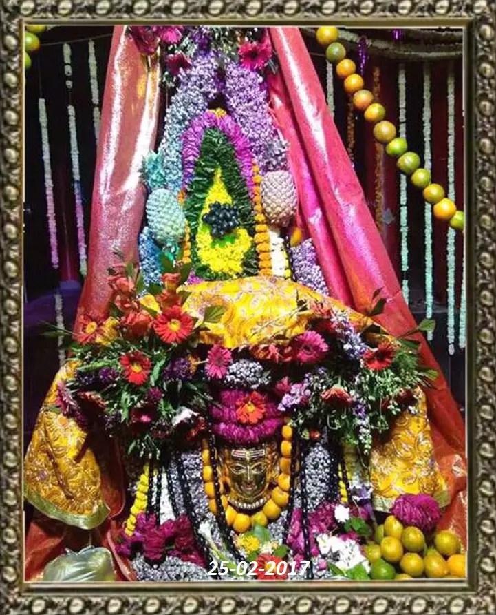Mahakal Shringar on Mahashivratri