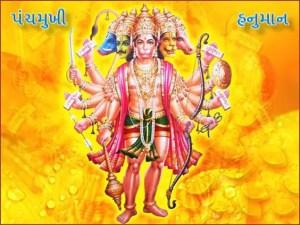 Panchmukhi Hanumana