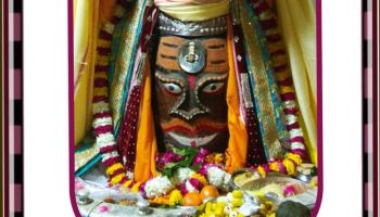 Mahakal Shringar on 19 Jan