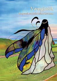 Vængjatök, hugverk kvenna, hugverk sunnlenskra kvenna, ljóð, kveðskapur, konur, suðurland, sunnlenskar konur, hannyrðir, hótel á suðurlandi
