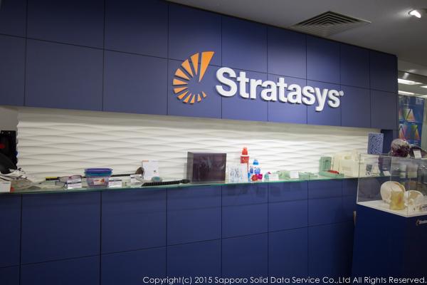 stratasys_japan_showroom_visit_01