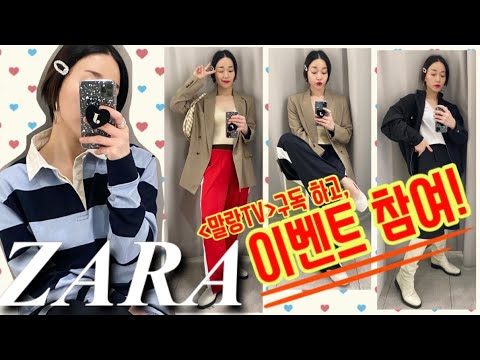 Статуя Зара / Линия локальной сети ZARA Store Tour Part 2✌🏻 / Рекомендация персонала Zara / Рекомендация менеджера Zara / Уведомление о событии
