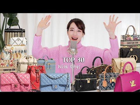 ฉันจะแสดงกระเป๋าแบรนด์หรู TOP 30🛍 Chanel, Louis Vuitton และ Dior ใหม่เอี่ยมให้คุณเลือกดู [Eng]