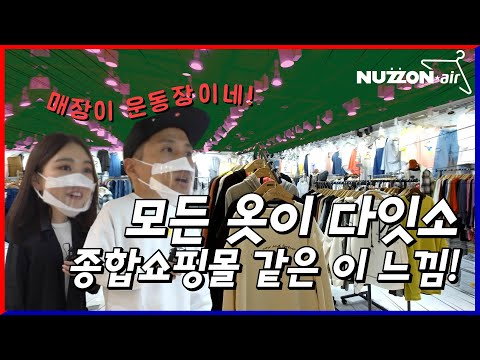 In Dongdaemun, a lot of flower dresses were in stock for spring!_ Ep.48