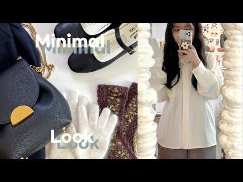 157 cm minimalist look coordination / attachment short coat / one piece / blouse / minimalist bag / winter coordination yeonwoo yeonwoo