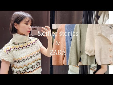 ZARA, &otherstories Zara, &otherstories New shopping howl, warm colors of knitwear, cardigan full of daily items🤍 Take a look and shop together!