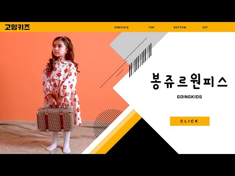 Fresh and youthful spring has come~ Bonjour Dress Children Kids Boys Girls' New Spring Lookbook Winter kids fashion look book