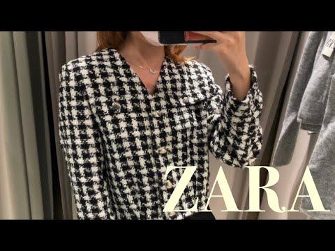 [ZARA] Zara Howl / Zara New / Zara / Fashion Howl / zara haul / zara / ZARA haul / fashion haul