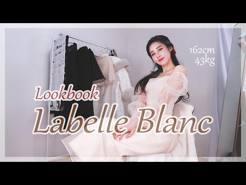 Labelle Blanc New Lookbook Howl🥰ㅣPrincess look reminiscent of ballerinaㅣKokukuku dating lookㅣlabelle blanc Lookbook & haul