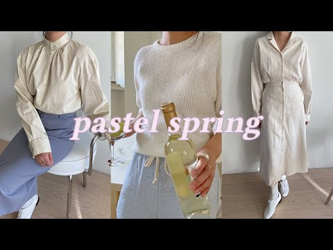Spring fashion howl pastel tone lookbook 🌷Natural daily look + basic opening look Spring Lookbook (blouse, dress, spring jacket, sweatshirt styling)