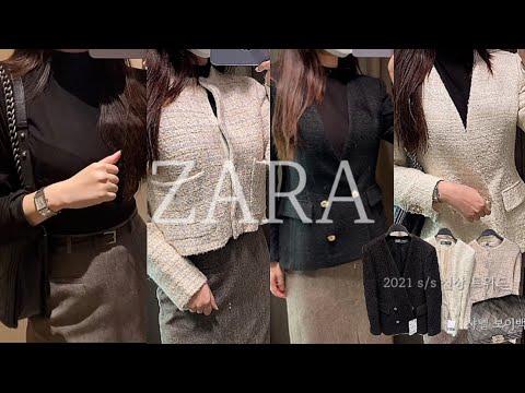 👗 Новый твидовый жакет Zara 2021 года, 3 вида, я примерила винтажную сумку для мальчика Chanel 💕 / Твидовый пиджак ZARA 2021 S / S / Универмаг Busan Centum Lotte