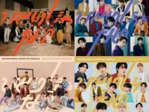 Potret pemuda …  Seventeen memperkenalkan jaket single Jepang 'Hitori Janai'