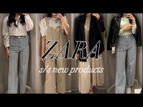[Рекомендация по одежде Zara 2021] / Zaratem, рекомендованная Zara Alba life / Согласовывайтесь с 17 весенними новинками 💗
