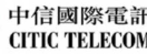 CITIC Telecom CPC เปิดตัวโซลูชัน SmartCLOUD Object Storage ที่ใช้แพลตฟอร์ม Cloudian Object Storage