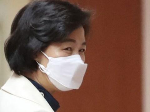 """Chu Mi-ae """"Korupsi di pasar real estat, penuntutan adalah yang paling bertanggung jawab"""""""
