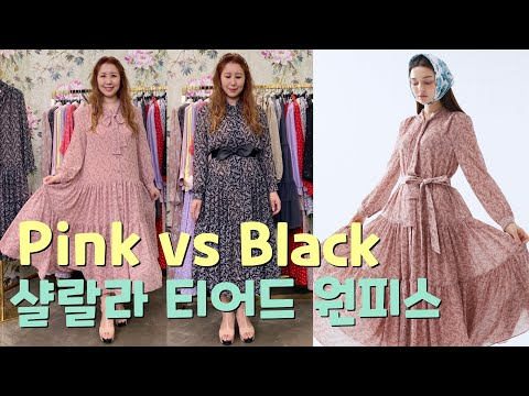 Spring dress recommendation: Shalala tiered dress pink vs black