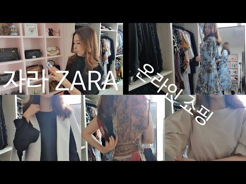 Zara Howl Zara Spring New 2021    Fashion Zara shopping in late 40s