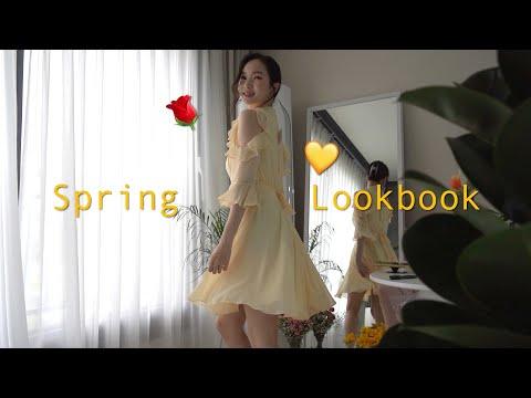 Spring Dress LookBook💛🌹 | Belle dress