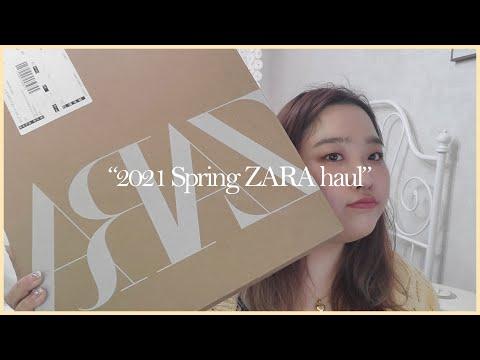 ZARA HAUL |  Вырасти Весной Новый Вой |  Распаковка ZARA 2021 |  Большой размер, большой размер Zara Shopping |  Весеннее платье |  Весенний кардиган |  Модный вой