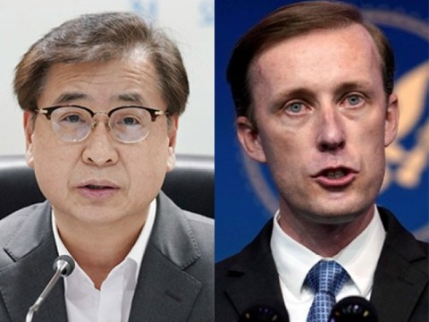 """Blue House """"AS tidak pernah meminta untuk berpartisipasi di quad … Maaf melaporkan tentang Jepang"""""""