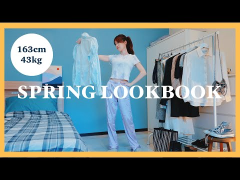 【LOOKBOOK】私の春の一週間コーデ🌸(UNIQLO,ZARA,H&M…)   Spring Lookbook 2021