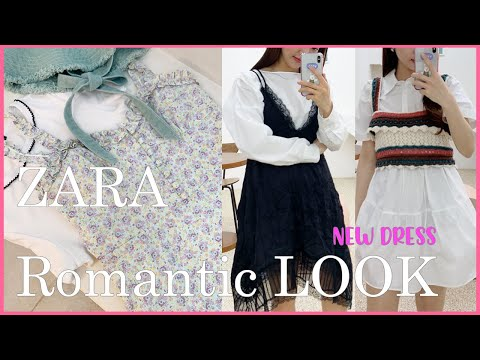 ZARA spring new dress👗 I Zara dress meticulously review📌 l Romantic & Kuanku daily look recommended coordination💜 l Dress beautifully ❕❕