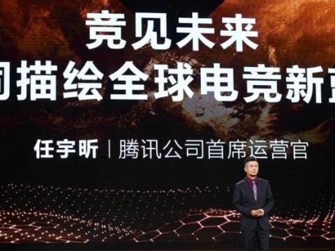 China Esports Weekly : Tencent Global Esports Annual Summit 2021 계획, Worlds 2020은 상하이 경제에 460 만 달러 기부