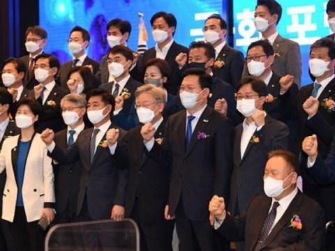 Jae-myung Lee, 35 anggota parlemen petahana bersama untuk perpajakan …  Mengingatkan pada pemilihan presiden