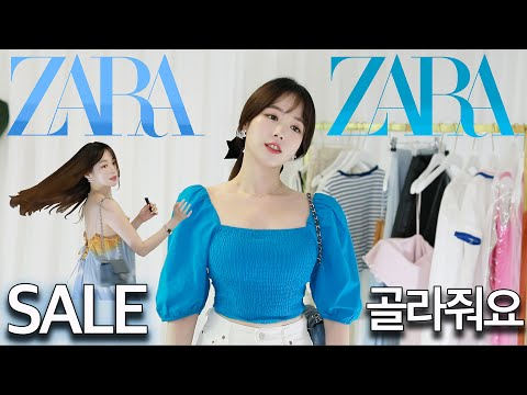 ZARA Sale Items & New Arrivals Let's not buy this!!🛍Try on the must-buy items together and choose ✨One piece, blouse, pants, T-shirt, skirt