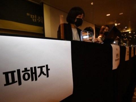 Mantan karyawan Seoul karena 'kekerasan seksual terhadap rekan kerja' dijatuhi hukuman 3 tahun 6 bulan di persidangan kedua