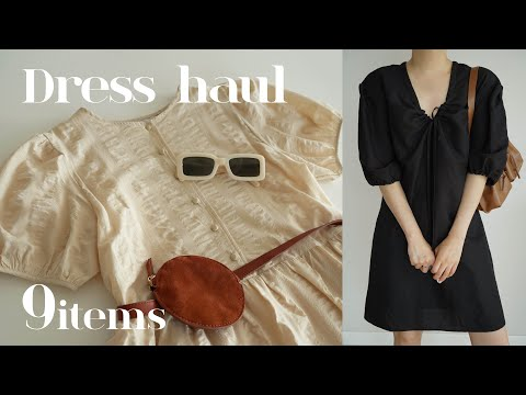 One Piece Fashion Howl * Summer Lookbook (Zara/Course/Maybe Baby) (ft.guest look/通勤装/office日常装搭配推荐)