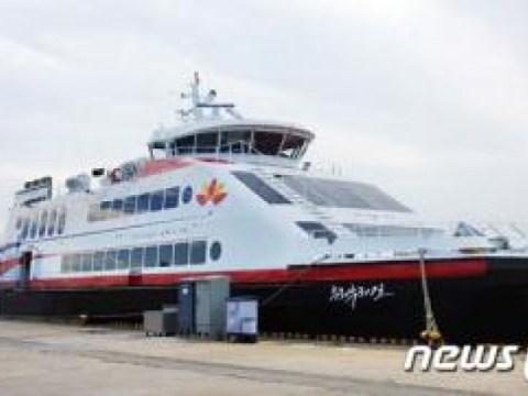 Kapal-kapal yang menembakkan senjata ke arah feri Pohang-Ulleung dijadwalkan akan diserahkan oleh Angkatan Laut